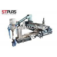 Buy cheap Two Stage Plastic Granules Making Machine For PE PP Films With Drainage Exhaust from wholesalers