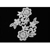 Buy cheap Small Elegant White Polyester Flower Crochet Lace Collar , Vintage Crochet Collar Pattern from wholesalers