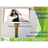 Buy cheap Long FPC 30 Pin IPS LCD Display Customized 7.0 Inch 1024 x 600 For Door Phone / Navigation from wholesalers