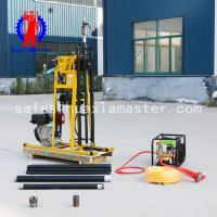 Buy cheap Small portable full hydraulic water well drilling rig drilling rig / portable drilling from wholesalers
