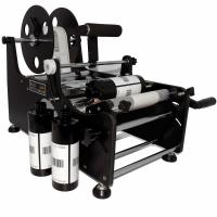 Buy cheap Manual Drink Beer Bottle Label Maker Labeling Machines TB-26S from wholesalers