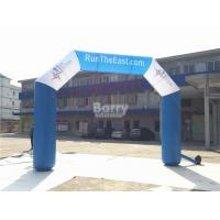 Buy cheap Customized Inflatable Advertising Products , 600d Oxford Entrance Arch from wholesalers