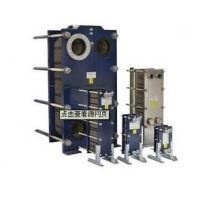 Buy cheap Air To Air Plate Heat Exchanger from wholesalers