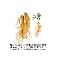 Buy cheap Pharmaceutical Raw Materials natural Panax Ginseng extract 90045-38-8 from wholesalers