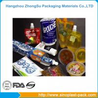 Buy cheap Manufactroy bopp thermal lamination film packing from wholesalers