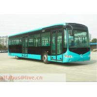 Buy cheap 41-60 seats 12 meters City bus YS6120QG from wholesalers
