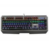Buy cheap Backlight Wired Mechanical Gaming Keyboard With optical switch 104 Keys product