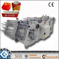 Buy cheap 180 Boxes Automatic Fast Food Box Machine from wholesalers