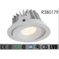 Buy cheap Dia 135*H 64MM Cut Out Hole 124MM Tilt 30deg 30W 2700-3000K IP54 Mini White Aluminum 720mA LED Recessed COB Downlights from wholesalers