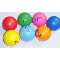 Buy cheap Anti Stress Ball,PU Ball,Foam Ball,Sponge Ball,Toy Ball from wholesalers