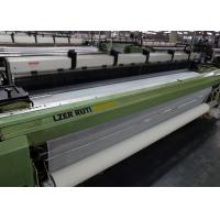 Buy cheap High Durability 77T-55 Polyester Filter Mesh Used For Filter Tea Bag from wholesalers