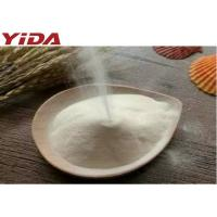 Buy cheap White Food Additives Low Acyl Gellan Gum Supplements Used As Thickeners product