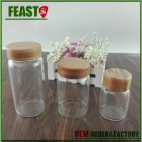 Buy cheap High quality 80/100/200ml small screw glass jars bamboo lid glassware from wholesalers