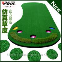 Buy cheap Golf practice putting set from wholesalers