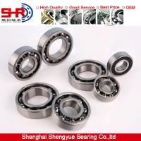 Buy cheap Different kinds of ball bearing,conveyor roller bearings,mini ball bearing drawer slides from wholesalers