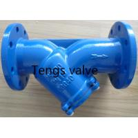Buy cheap Ductile iron and cast iron DIN standard epoxy coating y type strainer from wholesalers