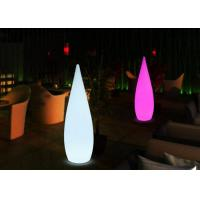 Buy cheap Plastic Color Changing Country Style Led Floor Standing Lamp Fancy Modern Design from wholesalers