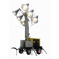 Buy cheap Lighting Tower Generator/ Mobil lighting tower/ tower light from wholesalers