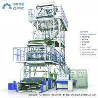 Buy cheap Three to five layers co-extrusion traction rotary film blowing line from wholesalers