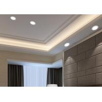Buy cheap 3 Inch Small Home LED Lighting Fixtures / Recessed LED Ceiling Panels 290LM 3 W from wholesalers