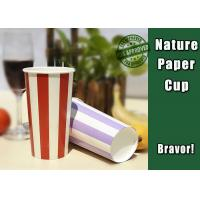 Buy cheap 12oz Eco Friendly Double PE Coated Cold Drink Paper Cup with Water based ink Flexo Printing from wholesalers