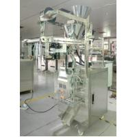 Buy cheap Auto Stick Coffee Bag Filling Packing Machine With Protective Cover from wholesalers