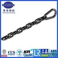 Buy cheap Chafe Chain A OCIMF 2007 - China Largest Anchor Aohai Marine use with full range of ship sizes from wholesalers