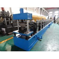Buy cheap High Front Quad Gutter Roll Forming Machine For Galvanized Steel, Aluminium, Copper Material from wholesalers