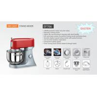 Buy cheap 1000W Professional Electric Stand Food Mixer Blender/ Planetary Cooking Mixer for Egg/Cake/Milk/Bread/Noodle/Pizza from wholesalers