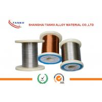 China Karma Enamelled Wire Dia 0.08mm Resistance Heating Wire for Precision Instrument on sale