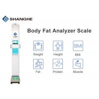 Buy cheap Hospital / Healthcare Smart Body Analyzer Scale , Rs232 Interface Portable Body Composition Analyzer from wholesalers