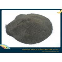 Buy cheap Low Carbon Ferro Manganese Powder Mn 80%-87% C 0.4%-0.7% For Making Steel product