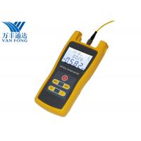Buy cheap Self Calibration Laser Optical Power Meter Telecom CATV With Alkaline Battery from wholesalers