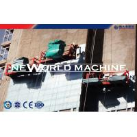 Buy cheap CE ISO approved Construction Material Hoist 33m / min rope suspended platform from wholesalers