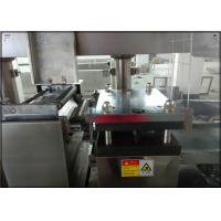 Buy cheap Plastic High Speed Blister Packing Machine For Food Blister Packing Industry from wholesalers