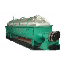 Buy cheap Hot Water Transfer Heating Industrial Drying Machine , Vibro Fluid Bed Dryer  from wholesalers