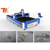 Buy cheap Industrial Material Metal Laser Cutting Machine / Steel Cutting Equipment from wholesalers