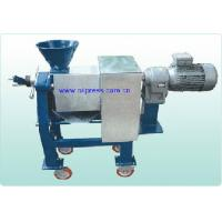 Buy cheap BIO-68 Oil Press from wholesalers