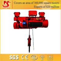 Buy cheap Single and double speed pendent control electric hoist from wholesalers
