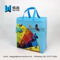 Buy cheap Cheap price recyclable Promotional custom LOGO printed gift PP shopping non woven bag from wholesalers