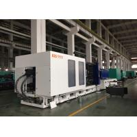 Buy cheap CPU Control PET Preform Injection Molding Machine 11000Kn with Color Touch Display from wholesalers
