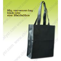 Buy cheap Reusable Bags Used for Shopping, Sales Promotion from wholesalers