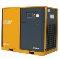 Buy cheap Atlas copco air-compressor High Energy saving Screw Compressor with PM motor from wholesalers