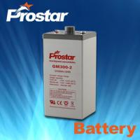 Buy cheap Prostar vrla battery 2v 300ah from wholesalers