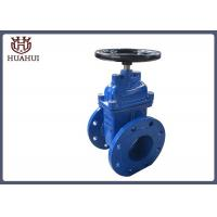 Buy cheap Black Handwheel Resilient Wedge Gate Valve , Water Gate Valve Ss410 Stem from wholesalers