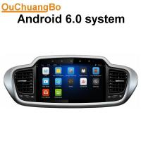 Buy cheap Ouchuangbo pure android 6.0 radio stereo android 6.0 Kia Sorento 2015 mirror link music steering wheel control from wholesalers