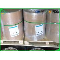 Buy cheap White Grey / Gray Cardboard Paper Roll 1.0mm - 1.5mm Gsm For Box Making from wholesalers
