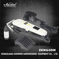 Buy cheap 2017 new battery hair clipper professional hair cutting machine salon equipment for men from wholesalers
