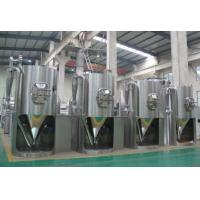 China Electrical Heater Instant Spray Drying Equipment Atomization Dryer For Animal Blood on sale