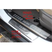 Buy cheap Auto Accessories Stainless Steel Door Sill Plates for Hyundai Tucson IX35 2009 from wholesalers